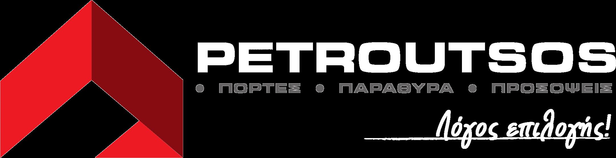Petroutsos Logo White